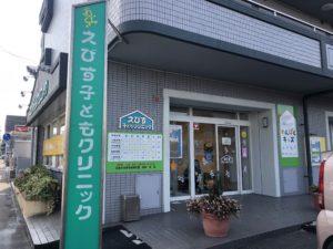 飛散防止フィルム 北九州市小倉北区
