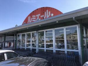 福岡 スーパーマーケット 店舗 窓ガラスフィルム 西日 眩しさ 暑さ 紫外線対策