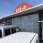 福岡 スーパーマーケット店舗 窓ガラスフィルム